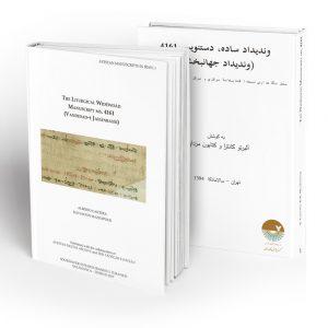 libro-4161